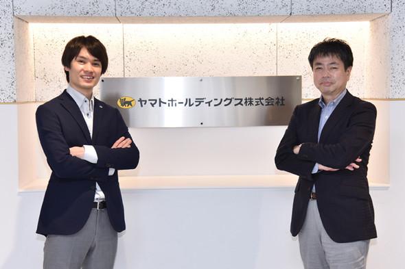 ITmediaで「YAMATO NEXT100」と「データ・ドリブン経営」の概況が紹介されました